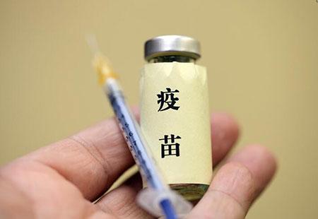 接种疫苗后饮食禁忌