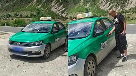 女子花2万多打出租车去西藏