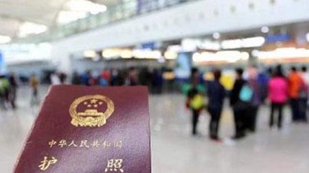 被拒签中国留学生将起诉美国政府