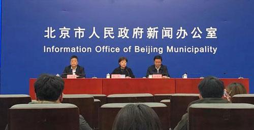 北京建议12日弹性或错峰上下班