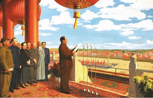 新中国成立于哪一年