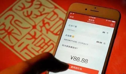 微信自动抢红包软件被判赔475万
