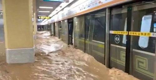 郑州暴雨为何地铁未能及时停运