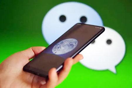 微信终于支持多设备同时在线