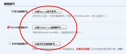 写电子邮件地址方法