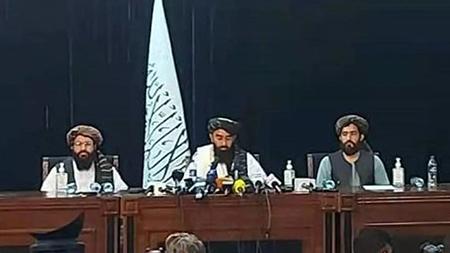 塔利班首次记者会作出五大承诺