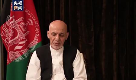 阿富汗总统露面 否认携巨款逃离