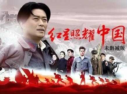 红星照耀中国读后感