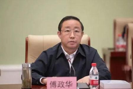 司法部原部长傅政华被查