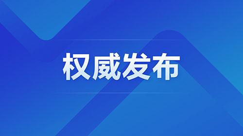 中纪委:让侮辱英烈者付出应有代价
