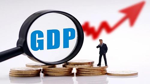 中国第三季度GDP同比增长4.9%